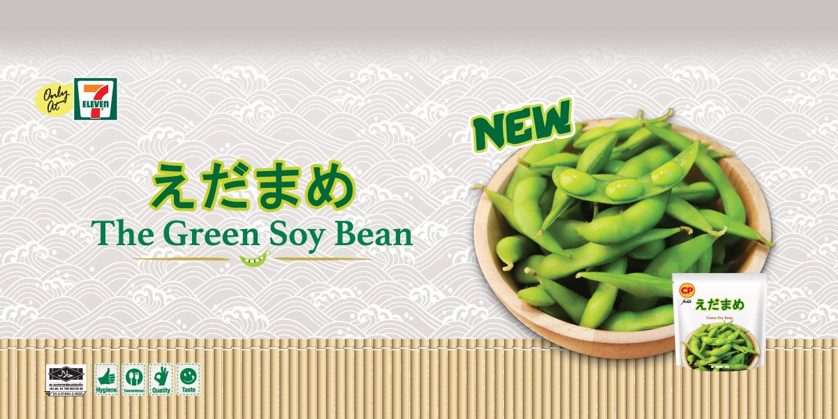 Slideshow-Soybean
